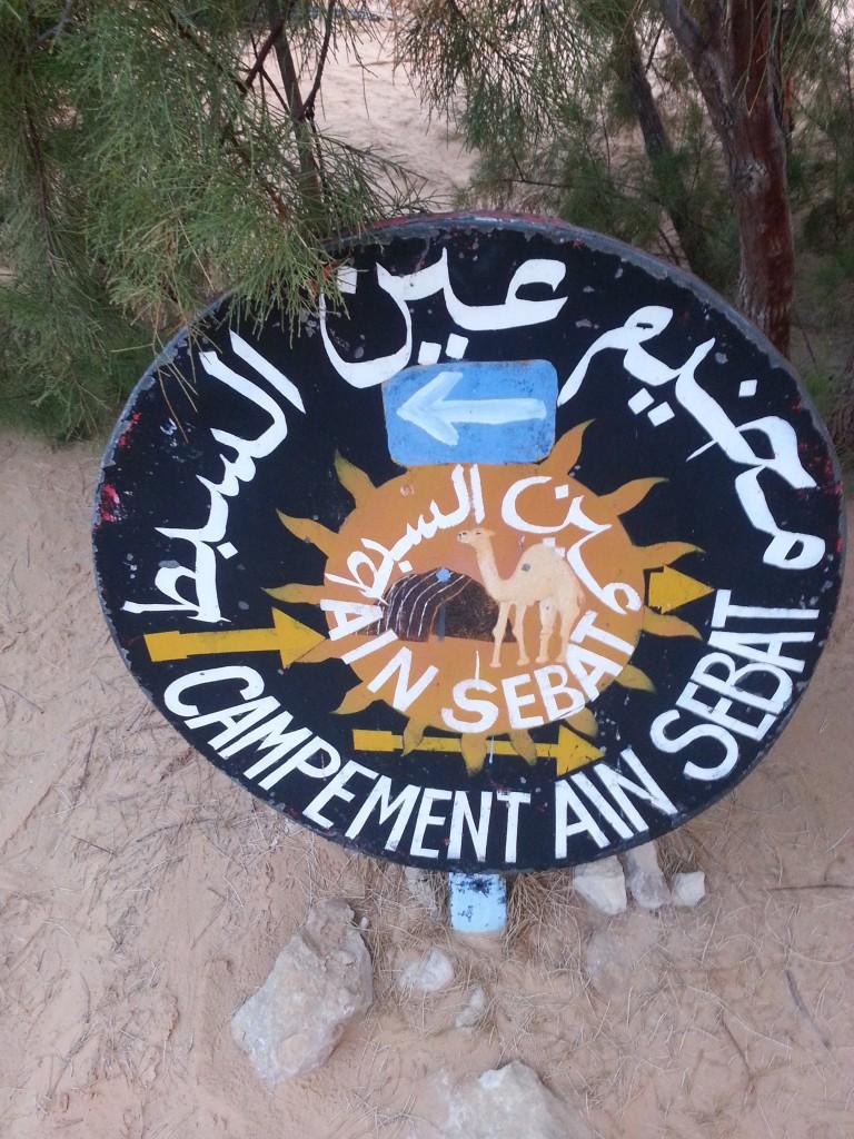 desert-tunisien-j4-reveil-campement