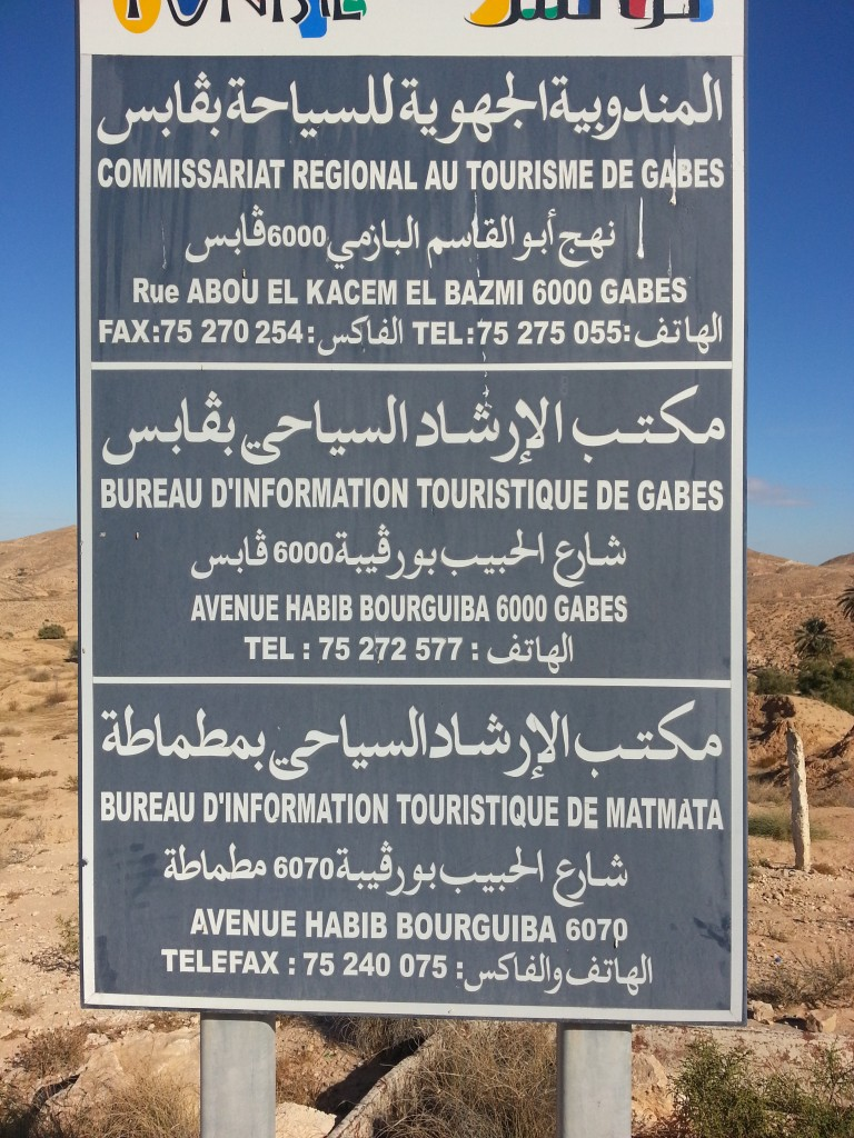 desert-tunisien-j7-on-the-raod-