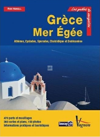 guide-nautique-grece-imray-heikell