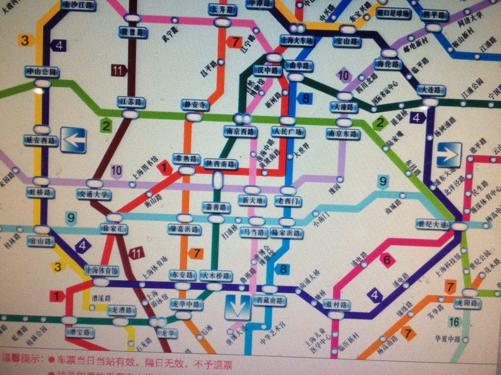 0juin17-MFV-metro-shanghai
