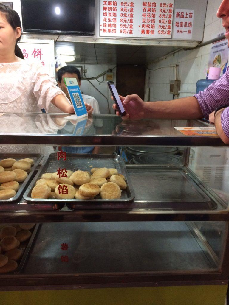 1erjuin17-MFV-shangai-foodtours-Ha-facileJPG