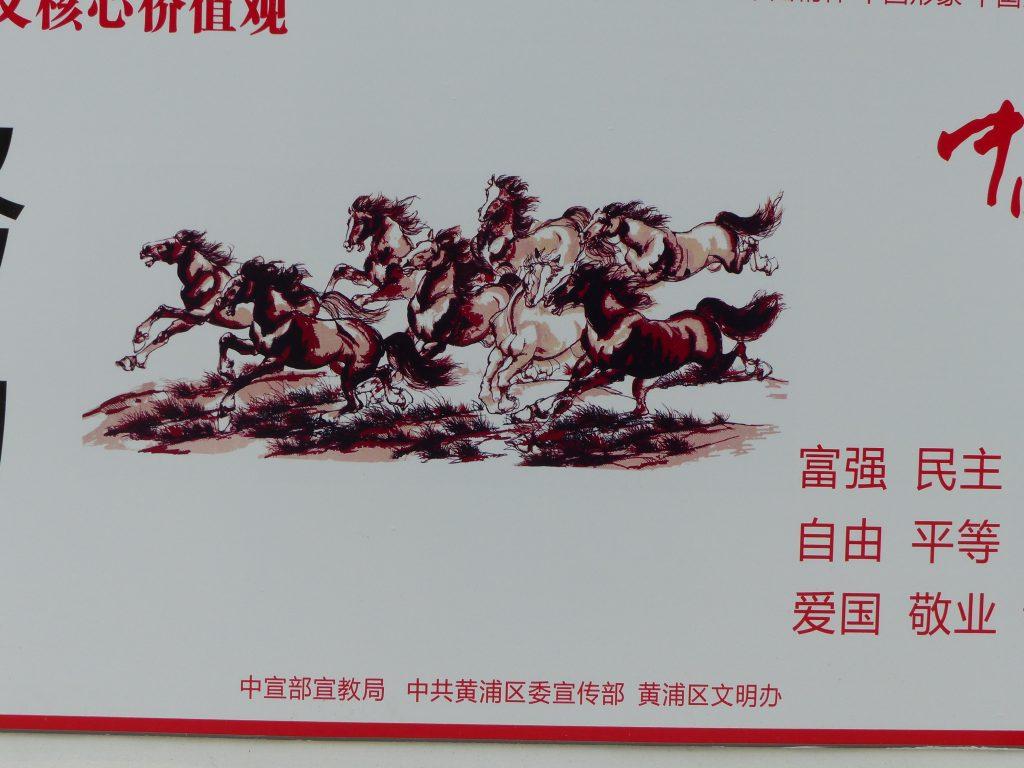 1erjuin17-MFV-shanghai-deco panneaux-travaux