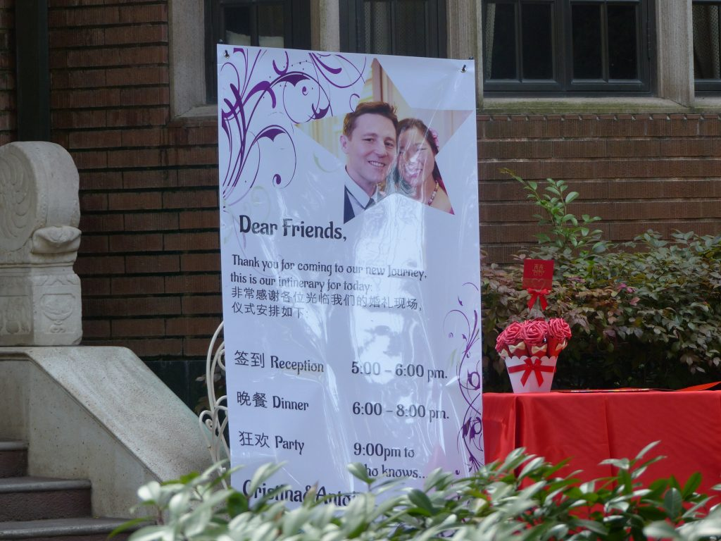 2juin17-MFV-mariage-hotel-cosy-shanghai