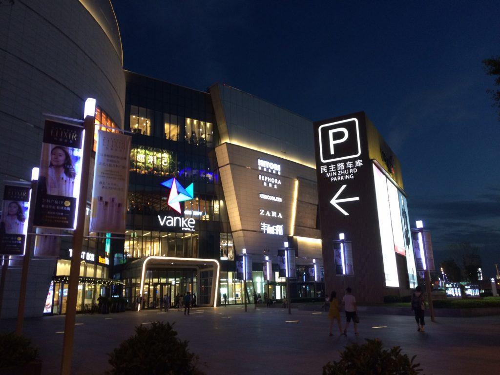 2juin17-MFV-shanghai-centre-commercial
