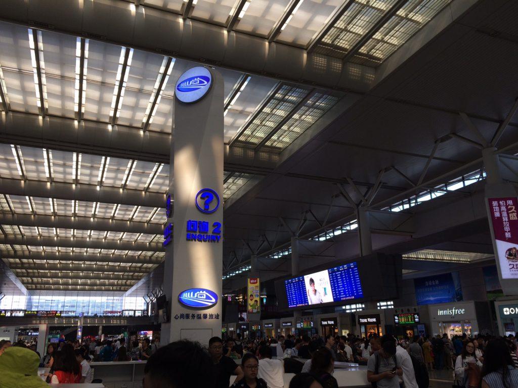 4juin17-MFV-gare-shangai