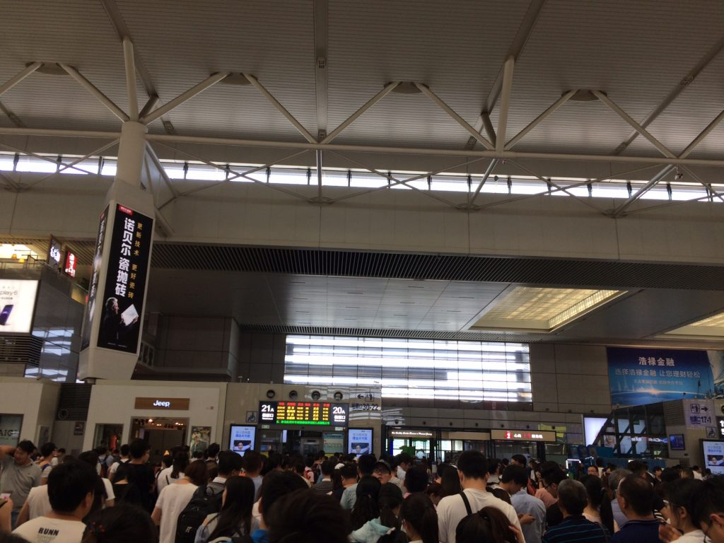 4juin17-MFV-gare-shanghai.avt-acces-au-quaiJPG