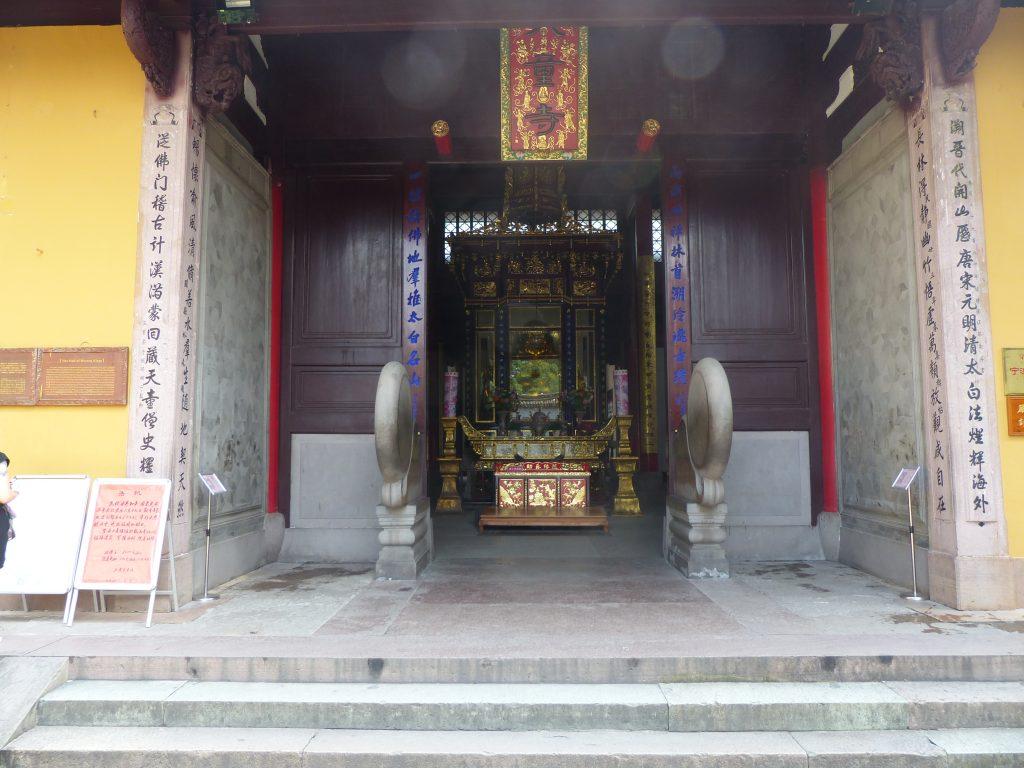 8juin17-MFV-tiantong-acces-au -temple